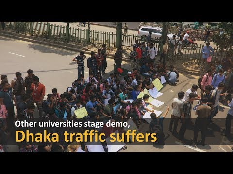 Other universities stage demo, Dhaka traffic suffers