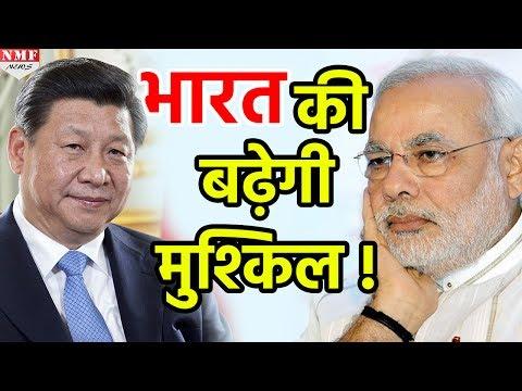 Pakistan में Military Base बना रहा है China, India की बढ़ सकती है मुश्किल