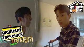 [My Celeb Roomies - YOON DUJUN] The Last Guest DUJUN Arrived At Home 20170901