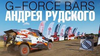 видео MINI представила JCW Rally для Дакара 2017 года