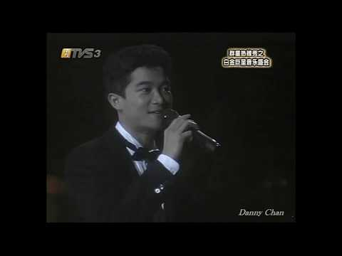 陳百強《疾風》1983白金巨星音樂盛會