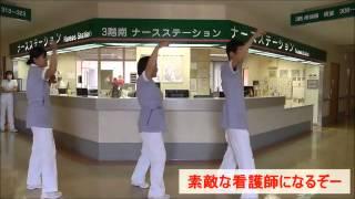 恋するフォーチュンクッキー JA高知病院 産婦人科Ver.