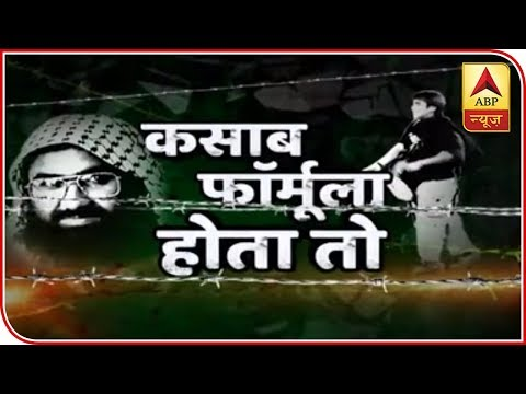 If There Was Kasab Formula, Masood Azhar Would Be Dead By Now | ABP News