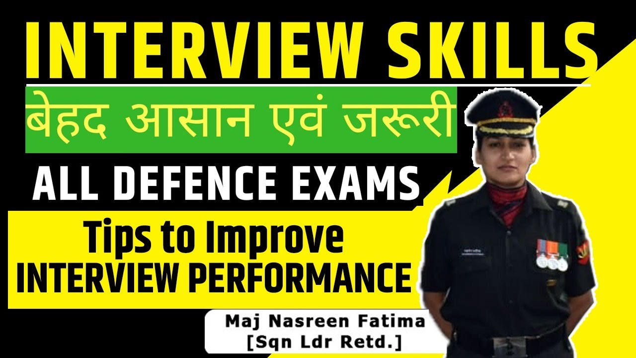 Tips to Improve Interview Performance | SSB Interview Tips Part-3 | All Defence Exams