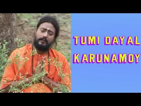 Tumi Dayal Karunamoy | Thakur Anukulchandra Bhajan | Lakshman Das | Nirjharer Swapna | Bengali Songs