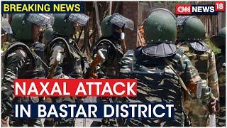 1 CRPF Commando Killed, 10 Injured In IED Blast In Chhattisgarh's Sukma | CNN News18