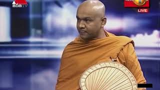 Pathikada Sirasa TV with Bandula Jayasekara 6th of June 2019 Dr. Ven. Mawarale Bhaddiya thero Thumbnail