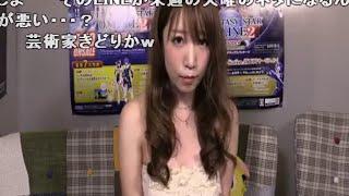 2016/06/02放送 『PSO2アークス広報隊!』とは… 『PSO2』の面白さを広く...