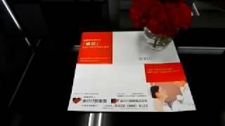 茨城県50台女性会員大募集! 大人の婚活【赤ひげ倶楽部】 ☎029-886-9133.