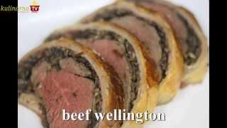 Polędwica Beef Wellington