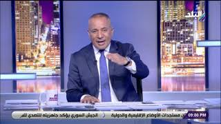 علي مسئوليتي - مياه الأمطار تغرق صالة مطار القاهرة .. وأحمد موسى يناشد المسئولين