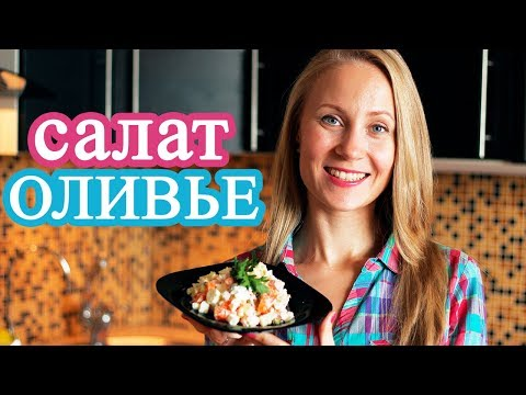 Рецепт Салат с копченой курицей Зимний вечер