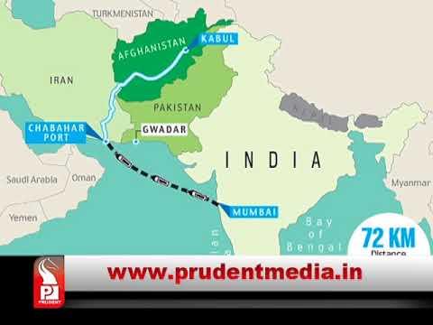 Prudent Media Gazali Goa Maritime Dialogue 13 Sept17