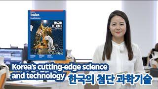 What's On Korea: Korea's cutti…