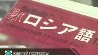 Юбилейные мероприятия в РНБ, посвященные 125   летию великого русского поэта Анны Ахматовой