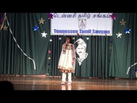 TTS 2013 Pongal Celebration - Allegra Allegra song Karaoke