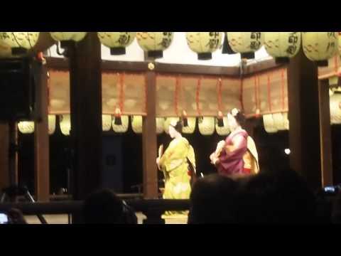 Kyoto Light Festival