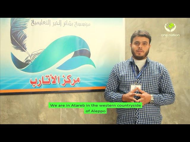 Hafiz In Syria Sponsorship ~ December 2018