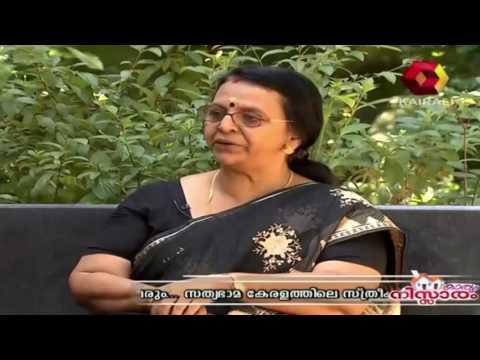 Writer Chandramathi talks about feminism