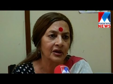 Brinda Karat Seek Action Against Cpm Leader K. Radhakrishnan | Manorama News