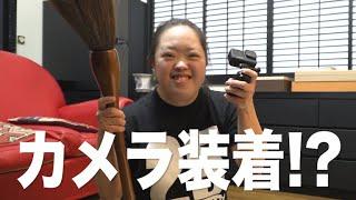【実験】書家人生初の試み!「こんな今だからパワーを届けたい」金澤翔子