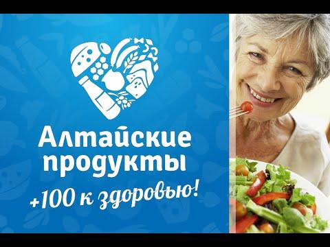 Дом престарелых в Московской области, цены на частные