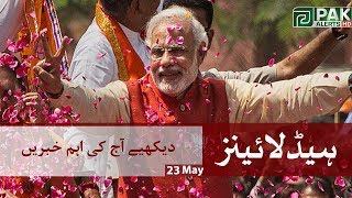 Pak Headlines – 6 PM – 23rd May 2019