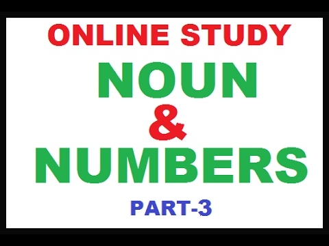 NOUN AND NUMBER PART-3 ENGLISH GRAMMAR FOR SSC/BANKING/RAILWAY etc EXAM.