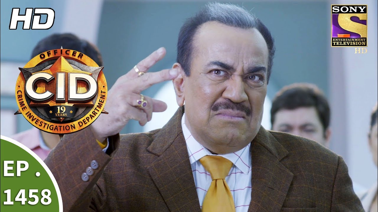 Download CID - सी आई डी - Ep 1458 - The Half-Visioned Witness - 3rd September, 2017