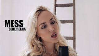 I'm a Mess - Bebe Rexha (cover by Kimberly Fransens)