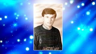 Юбилей 50 лет мужчине. Слайд-шоу (презентация)  Йошкар-Ола