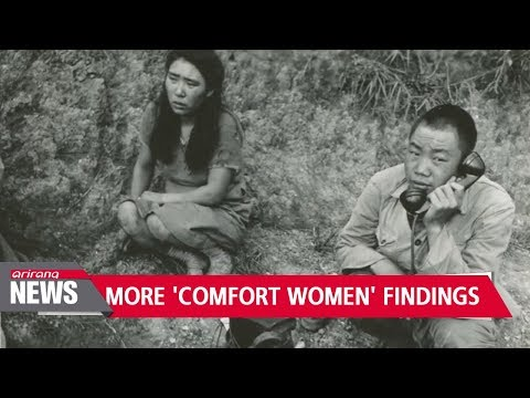 Records showing 26 Korean 'comfort women' worked on South Pacific island confirmed