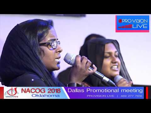 NACOG 2018 | Dallas Promotional Meeting