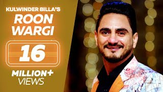 Roon Wargi - Kulwinder Billa (Full Song) ਰੂੰ ਵਰਗੀ | Latest Punjabi Song 2017 | Lokdhun Punjabi