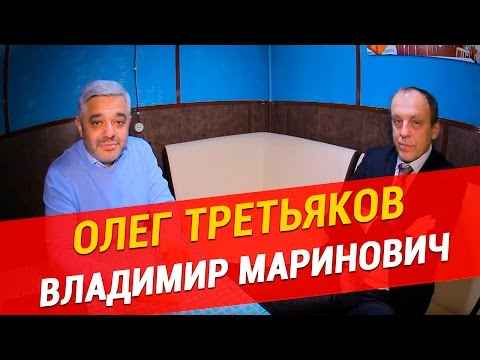 История Успеха. Олег Александрович Третьяков.