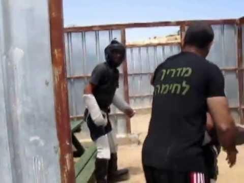 Israeli Border Patrol Krav Maga