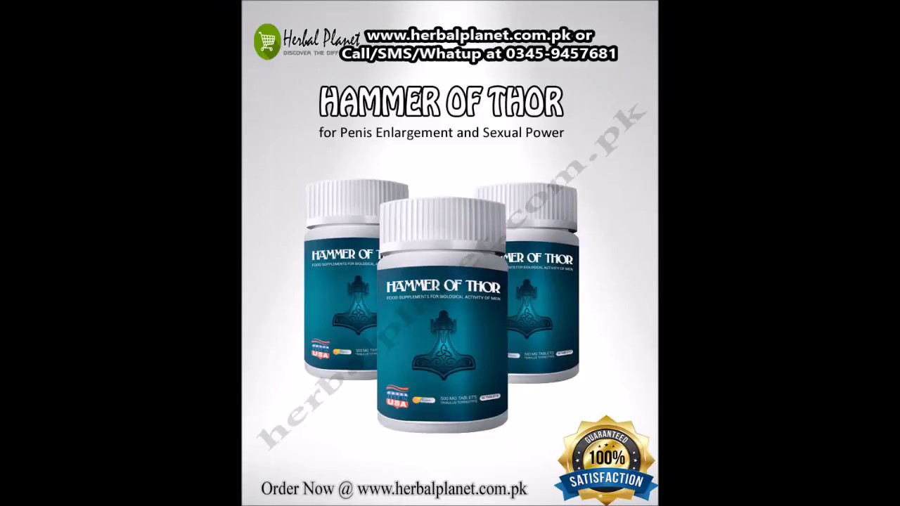 hammer of thor in pakistan price 2999 order now youtube