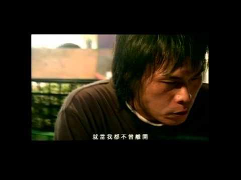[avex官方]伍佰 & China Blue 晚風(MV完整版)