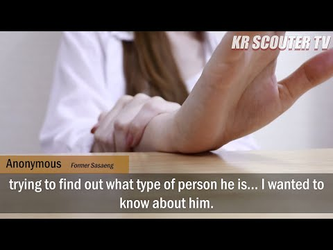[INTERVIEW] Ex Sasaeng Fan Tells You Why She Started and How It Ended     K-Pop's Stalker