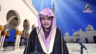mawiya tauseef ur rehman