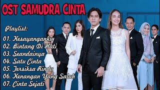 Download Lagu Full Album Ost SAMUDRA CINTA Soundtrack Populer mp3