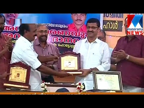 Pramod Raman receives Surendran neeleswaram Award | Manorama News