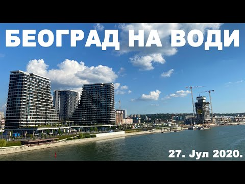 belgrade-waterfront,-view-from-the-left-bank-of-the-sava-river-on-july-27,-2020.