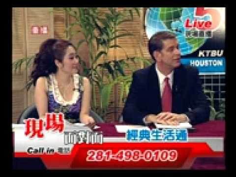 China US Cross Border Mergers & Acquisitions 3 经典生活通 - 中美企业收购并购