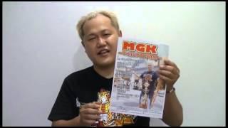 2013.9.20 三浦マイルド単独ライブ MGK~マイルドグランド花月~