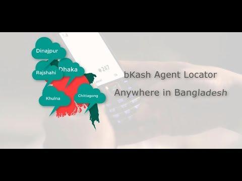 bKash Agent Locator 1 0 3 APK Download - Android cats