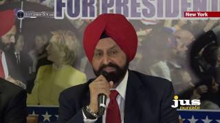JUS Camere De Nazar - SANT SINGH CHATWAL for Hilary Clinton