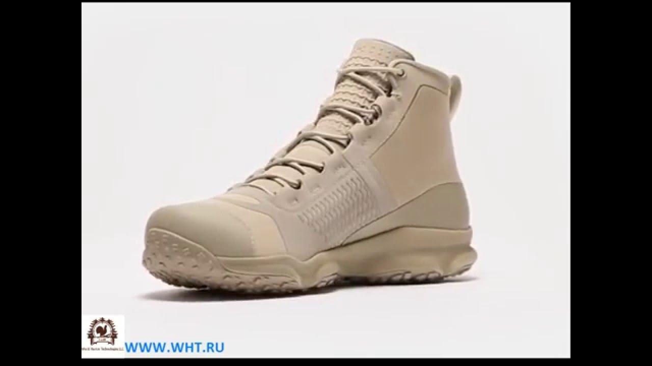 5fa644bb4caff Ботинки Under Armour SpeedFit Hike Desert Sand - YouTube