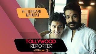 Yeti Obhijaan | Mahurat Event | Prosenjit Chatterjee | Aryann | Srijit Mukherji | Tollywood Reporter