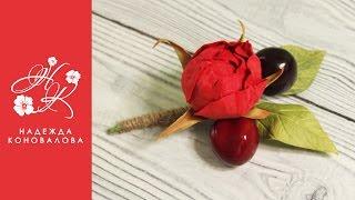 Как сделать бутоньерку с цветами из фоамирана